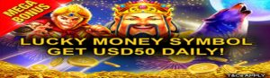 lucky money symbol - empire777
